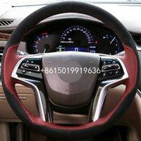 Рука сшитого рулевого управления колесом автомобиля Крышка бордовых кожи черная замша для Cadillac SRX 2013-15