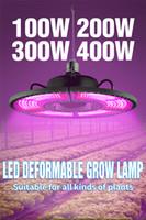 Indoor E27 LED 400W Grow Light Panel Full Spectrum Phyto Lámpara para flores E26 Lámpara para plantas Cálidas blancas LEDs Fitolamp Cultive Tienda