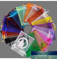 Mix Colors Jewelry Box 7 * 9см органза ювелирные изделия кольца Браслеты мешочки Подарки Сумки для кольца Свадебные подарки SD1