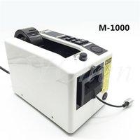 التعبئة التلقائي موزع الشريط M-1000 شريط لاصق قطع آلة قطع 220V / 110V الأجهزة المكتبية