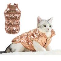 Köpek Giyim Kış Sıcak Pet Yelek Giyim Ürünleri Su Geçirmez Yastıklı Ceket Aşağı Ceket Küçük Köpekler Chihuahua Yavru Kedi Yağmurluk Için