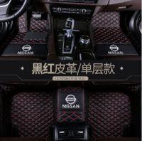 Apropriado para o tapete do carro Nissan Altima GT-R pontapés Maxima Murano Qashqai Rugue Sentra