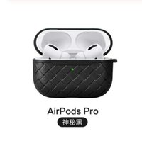Earphone leather case for airpods1 2 Antifall cover AirPods Pro 3  Imitation PU silicone Protective cases AntiFingerprints