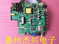 Para HPP 32h5000 placa base Tp. Vst59s.pc1 con pantalla T315xw04