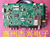 Para LED32HS05 placa base MST740KU 35015527 pantalla 004YT V320BJ2-P01