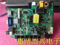 Para HD32 placa base Tp. Vst59.pb818 con Lc315tu3a pantalla