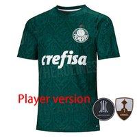 لاعب نسخة palmeiras لكرة القدم الفانيلة dudu g.jesus alecsandro palmeiras قميص كرة القدم مجموعة allione cleiton 2020 brasil الرجال الاطفال الاطفال