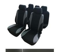 سيزونز WINSUN 9PCS عامة مقاعد 5 مقاعد السيارة يغطي مجموعة رمادي واسود