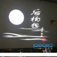 Gota de compras ao ar livre LED Publicidade 20W personalizado Gobo Logo Padrão Projector de vidro corrediça entretenimento DJ Stage Efeito do partido Iluminação Pub