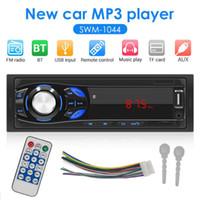 1 개 DIN 자동차 스테레오 MP3 플레이어 FM 라디오 12V 범용 AUX TF 카드 U 디스크 헤드 유닛에서 대쉬 디지털 미디어 수신기 자동차 라디오 플레이어