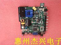 40-İnç Anakart Tp için. Uzaktan Kumanda ile Ekran Chi Mei 40-inç ile Vst59s.pb716
