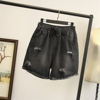 BiyGy Plus plus size women' s clothing 200 jin Shorts ho...