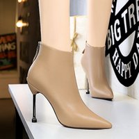 Stivali Breve 2020 sexy di alta moda Tacchi Scarpe a punta invernale Stivaletti autunno delle donne vestito sottile tallone della molla Nuovo partito