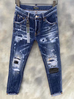 DSQ Jeans Mens Luxury Designer Jeans Skinny Skinny strappato freddo Ragazzo Causal Hole Denim Fashion Brand Fit Jeans Uomo Pantaloni lavati 61289