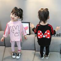 2020 Детская одежда одежда костюм для детей спортивный костюм весна осень осенних девочек одежда спортивная спортивная комната детские девушки комплекты одежды Y200829