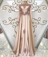 Tamaño elegante Islam musulmanes Una línea de vestidos de noche de manga larga cuello de la joya de encaje apliques vestido de fiesta Plus árabe Kaftan partido formal Vestidos