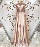 Elegant Islam Muslim A Line Evening Dresses Long Sleeves Jewel Neck Lace Applique Prom Dress Plus Size Arabic Kaftan Formal Party Gowns