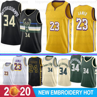 NCAA jeunes enfants Stephen Curry 30 College Jersey 34 Antetokounmpo Kawhi 2 Leonard Joel 21 Embiid Ben 25 Simmons LeBron James 23 Stock