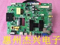 Para Merlot 32m80a placa base Tp. Ms628.pb771 pantalla Lvw3200csot