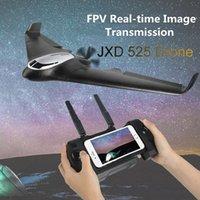 JXD525 Big RC Camera Camera Drone Дополнительная комбинация воздушной фотографии 1080P Бесщеточный мотор HD GPS пульт дистанционного управления ASST