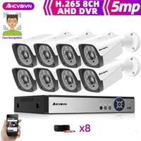 أنظمة 8CH 5MP HD نظام الكاميرا CCTV AHD DVR كيت 8 قطع ir ليلة الأمن في الهواء الطلق P2P مراقبة الفيديو 2TB HDD