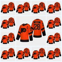 Juventude Sean Couturier Philadelphia Flyers 2019 Stadium Series Jersey Carter Hart Claude Giroux Konecny Gostisbeia Provoradov Jakub Voracek