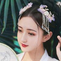 Çin Antik Kelebek Saç Çiçek Aksesuarlar Çiçek Saç Klip Kız Dekorasyon Prenses Cosplay Ürünleri / Çocuk