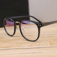 Mode Sonnenbrille Frames Vintage Brillen Rahmen Frauen Est Übergroße Brille Männer Ebene Eyewear Brille Oculos de Grau