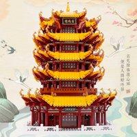 Bâtiments de rue chinois The Yellow Crane Tower Building Blocks Ensemble Xingbao 01024 Assemblée Jouets de Noël Modèle Modèle Bricks Cadeaux pour enfants