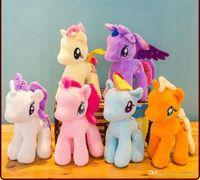 HOT Plüschtiere 25cm Kuscheltier schön das kleine Pferd Spielzeug von Collectiond Ausgabe PP Cotton Spielzeug als Geschenke für Kinder Geschenke Kinder