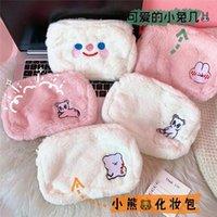 Torby kosmetyczne Flanel Cute Animal Case Girls Różowy Makijaż Kobiety Torba Podróżna Korea Schunch Storage