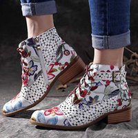 2019 New Ankle boots women Fashion Beautiful Flower pattern ...