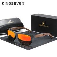 KINGSEVEN Brand Design TR90 + madera de nogal hechos a mano las gafas de sol polarizadas Gafas Hombres Accesorios Gafas de sol reforzado Bisagra