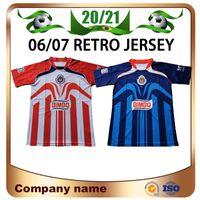 2006-2007 Chivas Retro Guadalajara Soccer Jerseys 06/07 CHIVAS REGAL O.PERALTA I.BRIZUELA A.PULIDO Camisa de fútbol A.VEA Uniforme de fútbol