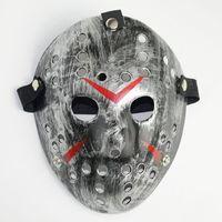 Retro Jason Maske Horror Lustige Vollgesichtsmaske Bronze Halloween Cosplay Maskerade-Schablonen Scary Hockey-Masken-Party Supplies DBC VT0958