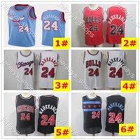 NCAA 2020 TRAE 11 JEUNES JERSEY rétro maille 23 Michael Scottie 33 Pippen Jersey Dennis 91 Rodman College Basketball Jerseys MJ 96/97 Bull