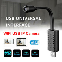 Tarjeta de cámaras de vigilancia con Wifi USB Mini cámara IP HD 1080P P2P CCTV SD de almacenamiento Nube Inteligente AI humana Detección V380 APP
