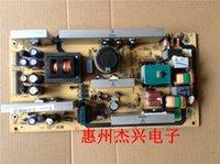 Для LCD32K73 платы питания 08-PW37C03-PWYA 40-5PL37C-PWC1XG