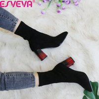 ESVEVA 2021 Pointed Toe Sexy High Heels Woman Autumn Winter ...