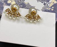 Boucles d'oreilles perles cerceau mode pour les femmes Arêtes orecchini fête les amateurs de mariage de fiançailles bijoux cadeau avec boîte HB0829