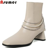 Asumer 2020 top quality genuine leather shoes ladies high heel boots square toe chain pearl autumn winter ankle boots women