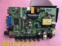 Ace 3237 Anakart Tp için. Ekran HV320FHB-N00 Tlb315df39 ile Rd8501.558