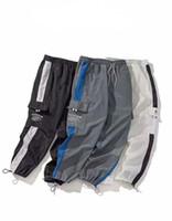 Мужских брюки тренировочных брюки Straight Leg Классической смеси Мода хип-хоп штаны Свободного стиль хип-хоп Pant