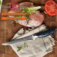 5.9 '' Damaskus Küchenmesser Ausbeinmesser japanischen Damaskus VG10 Küchenmesser Filleting Slicing Butcher Kochen Werkzeuge GRANDSHARP