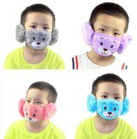 Crianças cara do urso dos desenhos animados Máscara inverno quente Máscara Plush Boca Com orelha regalos para meninos das meninas crianças dos desenhos animados cara do urso Máscara Inverno 2 em 1 máscaras