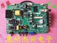 Para 32l2609c placa base Tp. Ms18vg.p78 pantalla Lvw320csd0