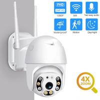 Caméra 1080P sécurité extérieure WIFI PTZ Dôme IP sans fil Vitesse caméra CCTV Pan Tilt 4XZoom IR Réseau de surveillance P2P CAM
