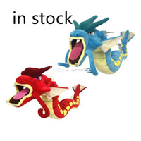 60cm Gyarados plush toy for child best gifts
