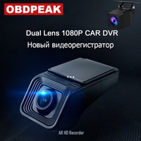 X10 Smart Dash Cam Mini Car DVR Camera HD 1080P Dual Lens Driving Recorder Hidden Type for Android Multimedia Player DVD