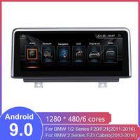 "10.25 ""Android 9.0 자동차 라디오 오디오 스테레오 BMW 1 시리즈 F20 / F21 (2011-2016) 2 시리즈 F23 Cabrio (2013-2016) 자동차 DVD 없음"